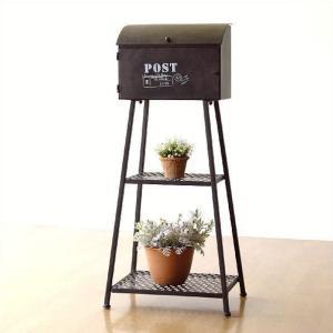 ポスト スタンド型 郵便ポスト 置き型 郵便受け メールボックス おしゃれ POST 棚 玄関 アンティーク風 スタイリッシュ シャビーアイアンの棚付きポストBR|gigiliving