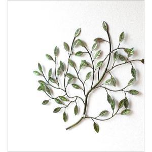 壁飾り アイアン 壁掛け インテリア アンティーク風 おしゃれ リーフ ナチュラル 植物 木 枝 ウォールデコ アートパネル アイアンの壁飾り グリーンブランチ gigiliving 02