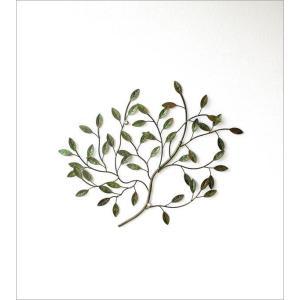 壁飾り アイアン 壁掛け インテリア アンティーク風 おしゃれ リーフ ナチュラル 植物 木 枝 ウォールデコ アートパネル アイアンの壁飾り グリーンブランチ gigiliving 05
