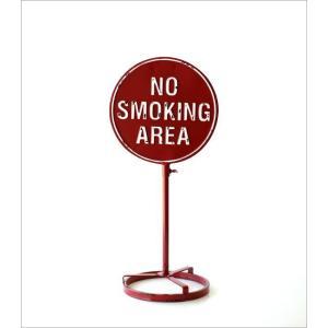 NO SMOKING AREA 禁煙 喫煙禁止 看板 スタンド 案内表示 標識 サイン 置物 おしゃれ カッコいい 玄関 ノースモーキングスタンド gigiliving 06