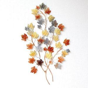 壁飾り 秋 紅葉 カエデ モミジ アイアン おしゃれ メープルリーフ 葉 シック 壁掛け インテリア ウォールデコ 植物 壁面 装飾 アイアンの壁飾り メープル|gigiliving