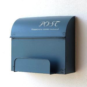 ポスト 郵便受け 新聞受け アンティーク レトロ 郵便ポスト 壁掛け 壁掛 壁付け 玄関 おしゃれ シンプル シャビーなメタルBOXポスト|gigiliving