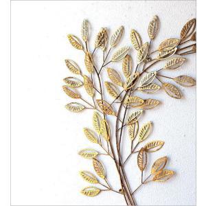壁飾り アイアン おしゃれ 壁掛け インテリア 植物 グリーン ウォールアート ウォールデコ 壁面 装飾 飾り アンティークなゴールドリーフブランチ|gigiliving|02