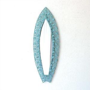 鏡 壁掛け ミラー おしゃれ 縦長 ウォールミラー レトロ ブルー シャビーなアイアンメッシュミラー|gigiliving