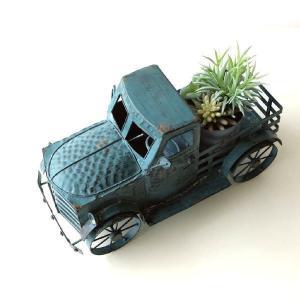 車 トラック オブジェ アンティーク 置物 アイアン レトロ シャビー オーナメント フラワーラック 鉢ポット 小物入れ アンティークガーデントラック