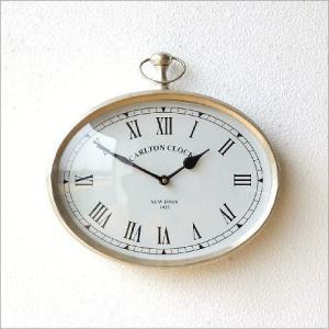 壁掛け時計 掛け時計 掛時計 壁掛時計 レトロ シャビー ウォールクロック おしゃれ 楕円 オーバル ローマ数字 (アウトレット)アンティークなメタルクロック D