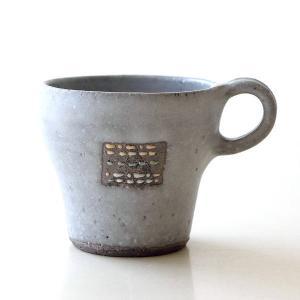 コーヒーカップ&ソーサー おしゃれ 陶器 日本製 ティーカップ コーヒーカップ お皿 プレート セット (アウトレット)珈琲カップ&ソーサー ラベル|gigiliving