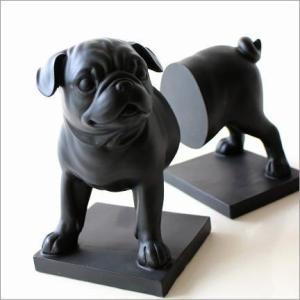 本立て 本立 おしゃれ かわいい ブックスタンド イヌ 犬 置物 オブジェ アンティーク ブックエンド パグ gigiliving