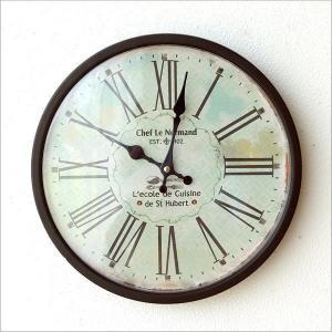 壁掛け時計 壁掛時計 掛け時計 掛時計 アンティーク ヴィンテージ クラシック おしゃれ レトロ ローマ数字 アンティークなウォールクロック クラシック