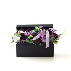 ソープフラワー ボックス ギフト アレンジメント 薔薇 バラ ローズ 造花 贈り物 おしゃれ お祝い 誕生日 プレゼント ソープフラワーアンティークパープル|gigiliving