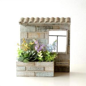 レンガ作りのような 雰囲気のある木製の壁掛プランター  窓の外のお庭を見るような ガーデンのイメージ...