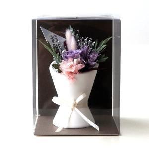 プリザーブドフラワー フェイクフラワー アレンジ 仏花 供花 お供え 仏壇 ペット 花瓶 花器付き 花 アレンジメント ブリザーブドフラワー メモリアルフラワー 心