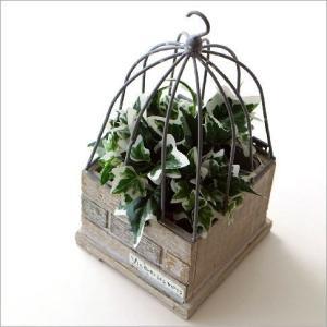 プランター 木製 おしゃれ かわいい 鉢 フラワーポット ケージ デザイン レトロ アンティーク ナチュラル レンガ風ウッドプランタードーム|gigiliving