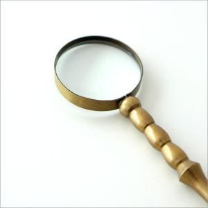ルーペ 拡大鏡 おしゃれ アンティーク レトロ デザイン 卓上 オブジェ インテリア 雑貨 アンティークな真鍮のルーペ|gigiliving