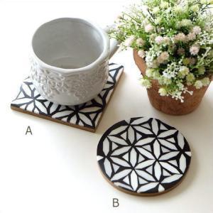 コースター おしゃれ ナチュラル 自然素材 花瓶敷き 敷物 ボーンコースターB 2タイプ|gigiliving