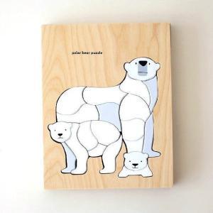パズル 木製 木のおもちゃ クマ くま シロクマ インテリア ナチュラル ウッドポーラーベアパズル|gigiliving