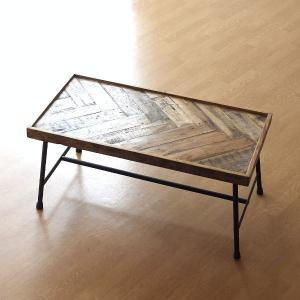 テーブル ヘリンボーン ローテーブル おしゃれ アンティーク レトロ ヴィンテージ 木製 アイアン センターテーブル シャビーシックなローテーブル ヘリンボーン|gigiliving