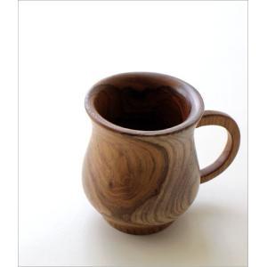 マグカップ おしゃれ 天然木 チーク材 木製 自然素材 木目 ナチュラル シンプル コーヒーカップ チークウッドシェイプマグ|gigiliving|02