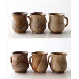 マグカップ おしゃれ 天然木 チーク材 木製 自然素材 木目 ナチュラル シンプル コーヒーカップ チークウッドシェイプマグ|gigiliving|04