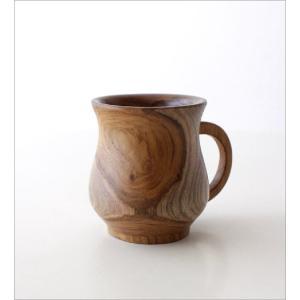 マグカップ おしゃれ 天然木 チーク材 木製 自然素材 木目 ナチュラル シンプル コーヒーカップ チークウッドシェイプマグ|gigiliving|05