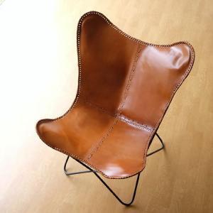 レザーチェア 本革 アイアン アンティーク レトロ 革製 椅子 おしゃれ かっこいい ヴィンテージ デザイン 革張り リビングチェア レザーバタフライチェアBの写真