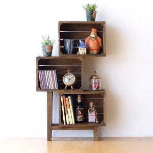 飾り棚 飾棚 おしゃれ シェルフ 木製 ディスプレイラック アジアン アンティーク 家具 ヴィンテージ シャビーシックな3ボックスラック|gigiliving