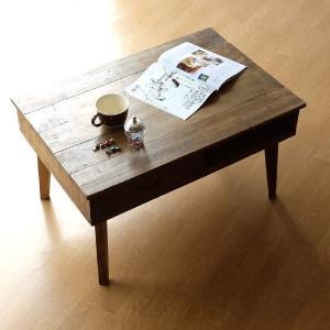 ローテーブル 木製 アンティーク レトロ おしゃれ コーヒーテーブル カフェテーブル ソファーテーブル リビングテーブル シャビーシックなコーヒーテーブル|gigiliving