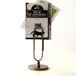クリップスタンド おしゃれ ブラス アンティーク レトロ カードスタンド フォトスタンド 写真 メモスタンド 卓上 机上 置物 真鍮のビッグクリップスタンド|gigiliving
