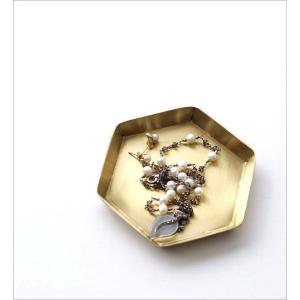 真鍮 トレイ アクセサリートレイ おしゃれ レトロ アンティーク ゴールド 六角形 手作り 小物置き 小物入れ 卓上 ディスプレイ ブラスヘキサゴントレイ|gigiliving|02