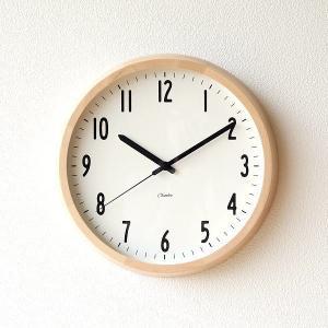 掛け時計 壁掛け時計 おしゃれ シンプル 見やすい ナチュラル 木製 無垢材 日本製 直径30cm ブランチクロック B|gigiliving