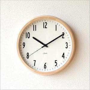 掛け時計 壁掛け時計 おしゃれ シンプル 見やすい ナチュラル 木製 無垢材 日本製 直径30cm ブランチクロック B gigiliving 05