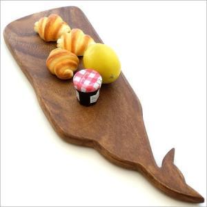 カッティングボード 木製 チーク材 まな板 かわいい カフェ チョッピングボード 天然木 木目 クジラ プレート くじら ウッド ホエールチョッピングボード