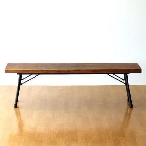 ベンチ 木製 ロング 幅150cm 折りたたみ 天然木 無垢 アイアン 鉄脚 3人 長い 長椅子 腰掛け レトロ アンティーク シャビーシックな折り畳みロングベンチ|gigiliving
