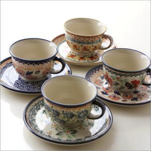 ポーランド食器 陶器 Polish Pottery ポーリッシュポタリー ポーランド陶器のカップ&ソーサー4タイプ