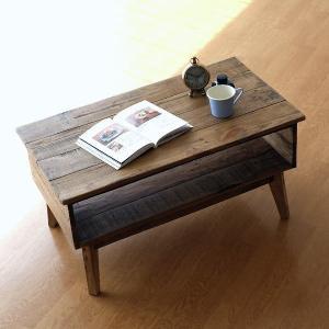 ローテーブル シャビーシック 木製 アンティーク カントリー レトロ おしゃれ 収納 ビンテージ ヴィンテージ風 コンパクト シャビーシックな棚付きローテーブル|gigiliving