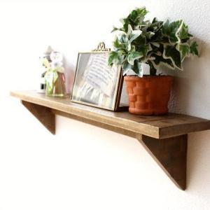 ウォールシェルフ 壁掛け棚 ウォールラック 木製 飾り棚 飾棚 おしゃれ ウッドロングシェルフ|gigiliving
