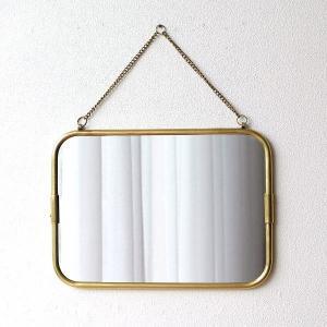 鏡 壁掛けミラー おしゃれ アンティーク レトロ ゴールド ウォールミラー シンプル 真鍮 玄関 洗面所 トイレ 四角 横長 スタイリッシュ 真鍮の壁掛けミラーM|gigiliving