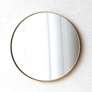 鏡 壁掛けミラー おしゃれ 丸 アンティーク レトロ ゴールド ウォールミラー シンプル 玄関 洗面所 トイレ 丸形 スタイリッシュ 真鍮の壁掛けラウンドミラー|gigiliving