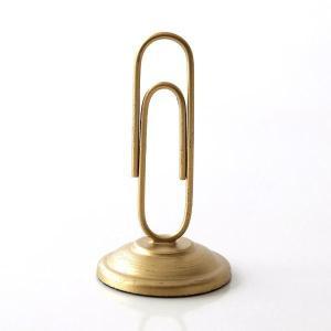 クリップスタンド カードスタンド おしゃれ メモクリップ ホルダー メモスタンド 真鍮 レトロ アンティーク 雑貨 ブラスクリップスタンドS|gigiliving