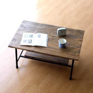 リビングテーブル 木製 アイアン コーヒーテーブル ローテーブル センターテーブル ソファテーブル レトロ アンティーク おしゃれ シャビーシックなテーブル A|gigiliving