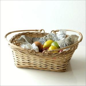 かご カゴ バスケット 収納 雑貨 編み籠 ラタン2ハンドルバスケット|gigiliving