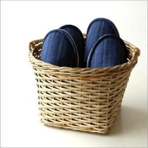 かご カゴ バスケット 収納 雑貨 編み籠 ラタンラウンド手つきバスケット|gigiliving