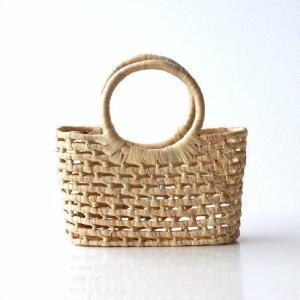 弾力性としなやかさを兼ね備えた 天然素材の ウォーターヒヤシンスの水草で編んだ かごバッグです  丸...