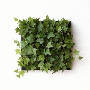 壁飾り 人工観葉植物 壁掛けインテリア ディスプレイ リビング 光触媒 壁面 オーナメント パネル ウォールデコレーショングリーン A|gigiliving