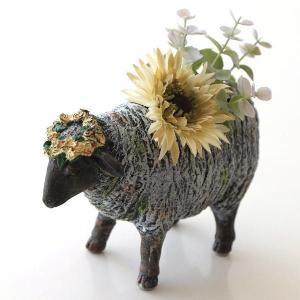 フラワーベース 花瓶 かわいい 可愛い 羊 ひつじ 動物 アニマル 花器 フラワーポット 置物 インテリア オブジェ ヒツジベース|gigiliving
