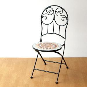 ガーデンチェア 折りたたみ おしゃれ アイアン ガーデン 椅子 チェア ベランダ バルコニー 椅子 クラシック ヨーロピアン モザイクガーデンチェアー|gigiliving