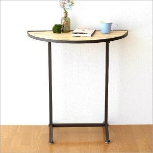 テーブル 半円形 ガーデンテーブル おしゃれ アイアン 木製...