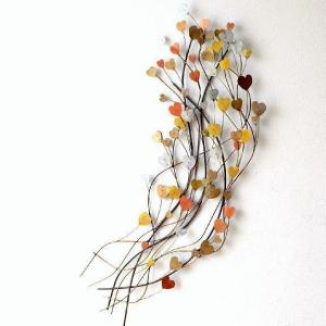 金、銀、銅のメタルな輝きのハートモチーフの 流れるようなゆるやかなラインが お部屋の空間に風が吹いた...