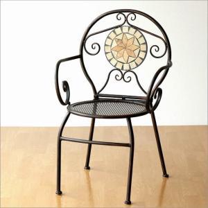 ガーデンチェア おしゃれ アイアン 折りたたみ 肘付き セラミック ガーデン椅子 カフェチェア ベランダ テラス バルコニー ガーデンアームチェア フュージョン|gigiliving