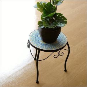 フラワースタンド 花台 鉢台 鉢スタンド タイル アイアン おしゃれ プランタースタンド モザイクブルー gigiliving